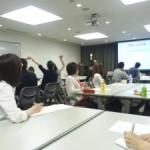 笑顔セミナー@東京行ってきました!