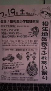 DCIM0066