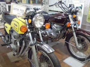 DCIM0349