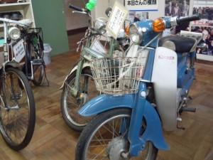 DCIM0350