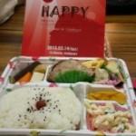HAPPY 無事終了!!